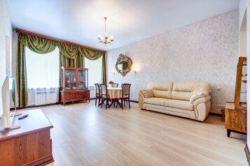 3-комн. квартира, 87 кв.м. на 6 человек, набережная канала Грибоедова, 31, Санкт-Петербург - Фотография 1