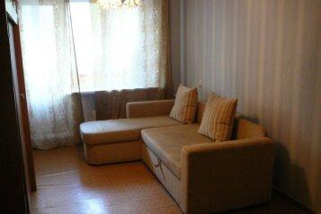 1-комн. квартира, 33 кв.м. на 2 человека, Мельничная, 24А, Тюмень - Фотография 1