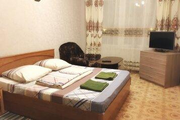 1-комн. квартира, 33 кв.м. на 4 человека, Винницкая улица, 7, Москва - Фотография 1