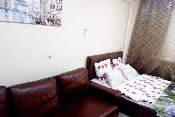 1-комн. квартира, 36 кв.м. на 5 человек, Кореновская улица, 57к1, Краснодар - Фотография 1