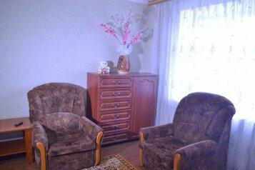 1-комн. квартира, 64 кв.м. на 3 человека, улица Анникова, 8А, Йошкар-Ола - Фотография 1