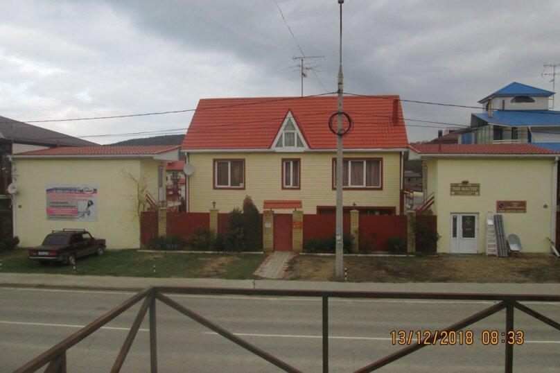 """Гостевой дом """"Аэлита"""", Центральная улица, 8 на 8 комнат - Фотография 6"""