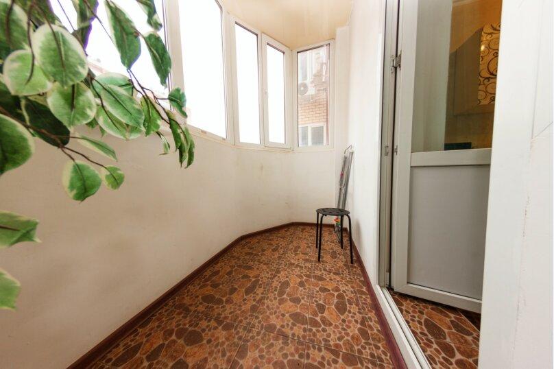 1-комн. квартира, 39 кв.м. на 4 человека, Восточно-Кругликовская улица, 30, Краснодар - Фотография 10