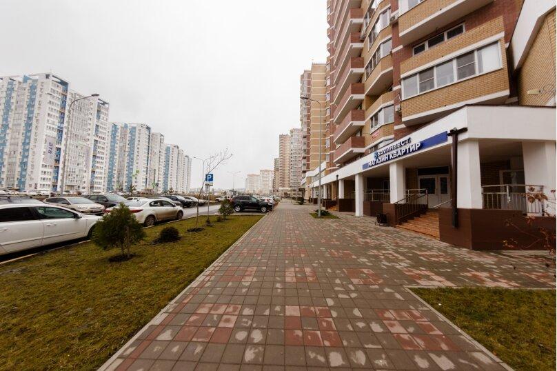 1-комн. квартира, 39 кв.м. на 4 человека, улица имени 40-летия Победы, 184к3, Краснодар - Фотография 10