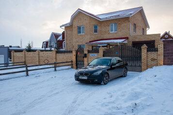 Дом, 260 кв.м. на 12 человек, 4 спальни, поселок Якты Куль, Березовая, 5, Банное - Фотография 1