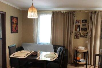 2-комн. квартира, 50 кв.м. на 5 человек, Горная улица, 3, Дивноморское - Фотография 1