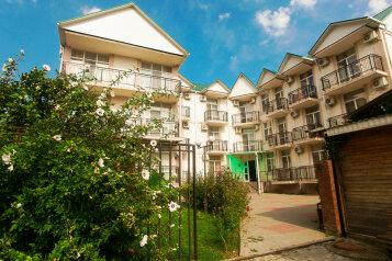 Отель Дубравушка, улица Мира, 4 на 155 номеров - Фотография 1