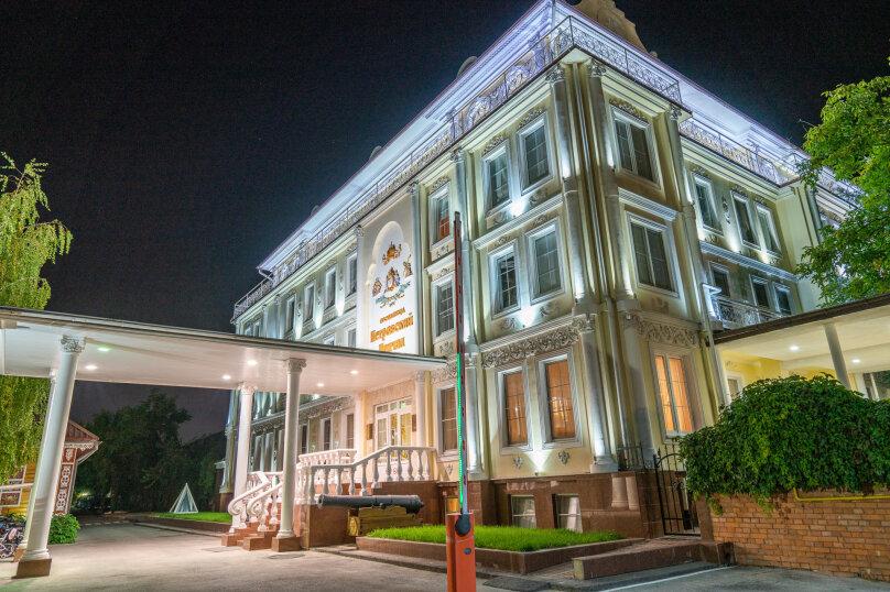 Спа-отель класса люкс «Петровский Причал» , Левобережная улица, 45 на 62 номера - Фотография 5