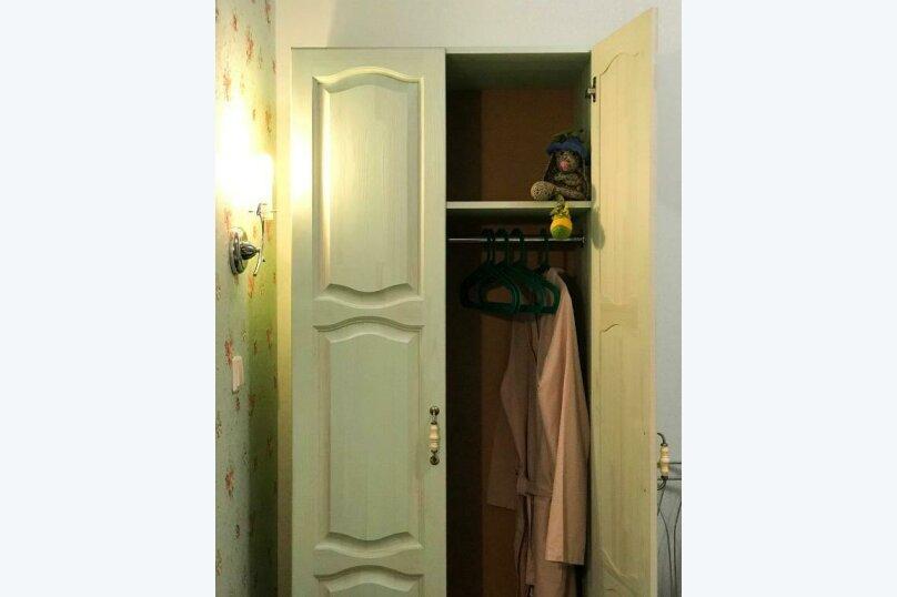 Двухместный номер с 2 отдельными кроватями и общей ванной комнатой, Малая Морская улица, 8, Санкт-Петербург - Фотография 3