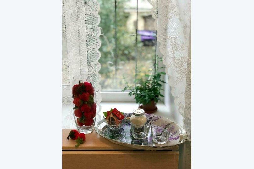 Двухместный номер с 2 отдельными кроватями и общей ванной комнатой, Малая Морская улица, 8, Санкт-Петербург - Фотография 4
