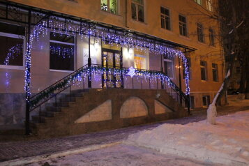 """Отель """"ЗИМА"""", улица Большакова, 85 на 27 номеров - Фотография 1"""
