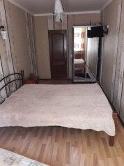 3-комн. квартира, 70 кв.м. на 4 человека, улица Федько, 30, Феодосия - Фотография 1