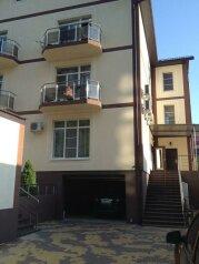 """Гостевой дом """"Нерей"""", Красногвардейская улица, 41 на 15 комнат - Фотография 1"""