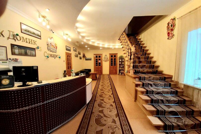 Гостиница 1041679, улица Жуковского, 4 на 23 номера - Фотография 30