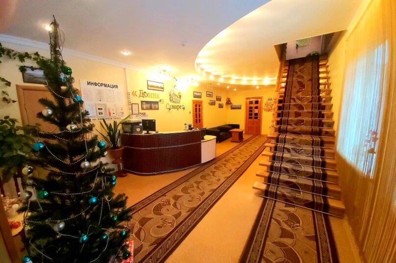 Гостиница 1041679, улица Жуковского, 4 на 23 номера - Фотография 31