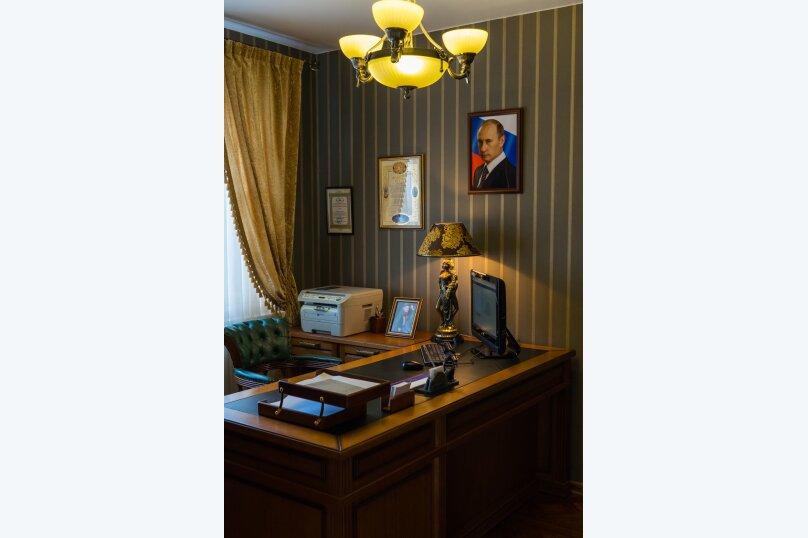 Вилла, 300 кв.м. на 8 человек, 4 спальни, пр Приморский, 22, Анапа - Фотография 3