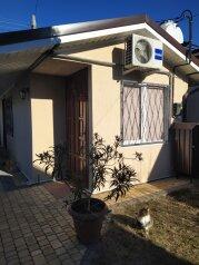 Дом, 30 кв.м. на 4 человека, 1 спальня, Качинское шоссе, 36, Севастополь - Фотография 1