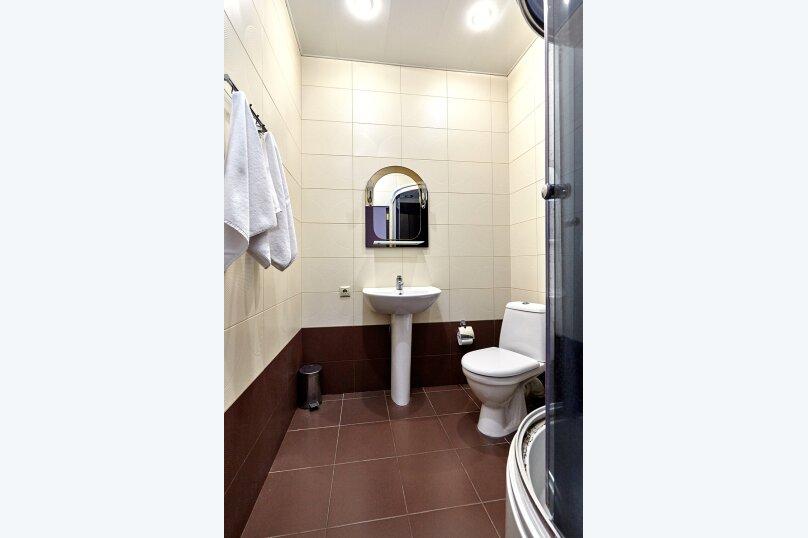 Двухместный номер эконом-класса с 1 кроватью или 2 отдельными кроватями, Парковая улица, 8, Геленджик - Фотография 12