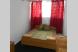 2-х комнатный 4-х местный стандарт с вентилятором, Гостевой проезд, 7, Джемете - Фотография 3