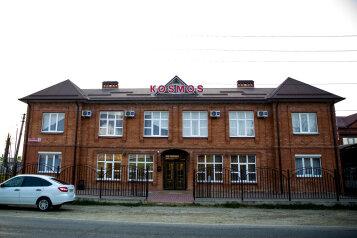"""Гостевой дом """"KOSMOS"""", Исполкомовская улица, 1А на 8 комнат - Фотография 1"""