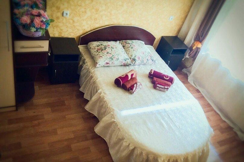 эконом, Чкалова, 16, Заозерное - Фотография 3