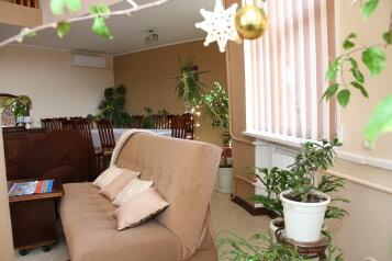 Дом, 573 кв.м. на 12 человек, 5 спален, Прямая улица, 113, село Аликоновка, Кисловодск - Фотография 1