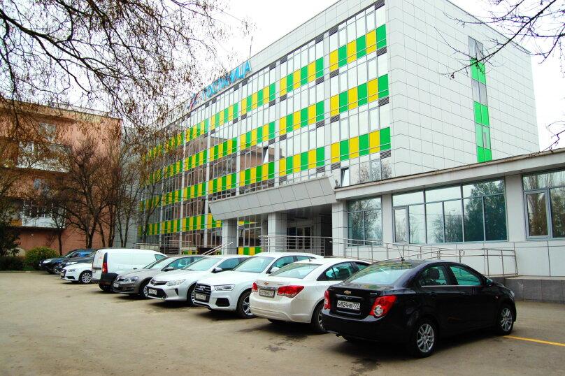"""Отель """"Симферополь"""", улица Мальченко, 16 на 47 номеров - Фотография 1"""