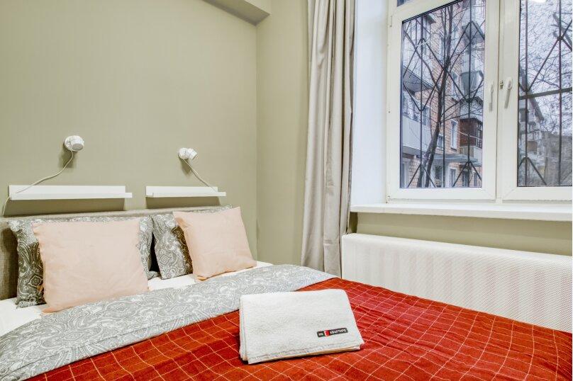 Отдельная комната, улица Адмирала Макарова, 39, Москва - Фотография 2