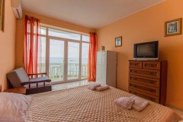"""Мини-отель """"Морской бриз"""", Гагариной, 25/154 на 7 номеров - Фотография 1"""