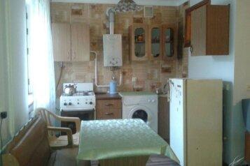 1-комн. квартира, 38 кв.м. на 5 человек, Севастопольская улица, 29, Симферополь - Фотография 1