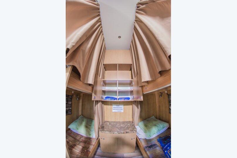 """""""Рок-Арт-Отель Hotel California"""", ул. Донецкая, 335 на 15 комнат - Фотография 275"""