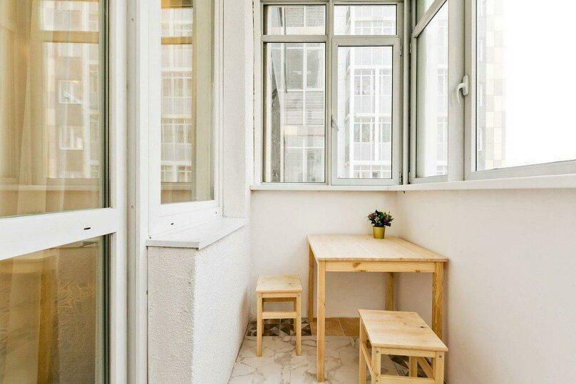 Апарт отель Внуково , улица Лётчика Ульянина, 7 на 10 номеров - Фотография 94
