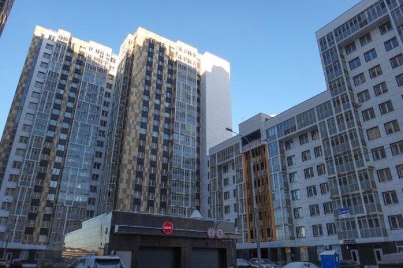 Апарт отель Внуково , улица Лётчика Ульянина, 7 на 10 номеров - Фотография 1
