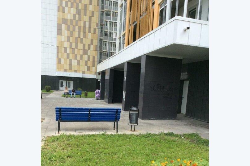 Апарт отель Внуково , улица Лётчика Ульянина, 7 на 10 номеров - Фотография 2