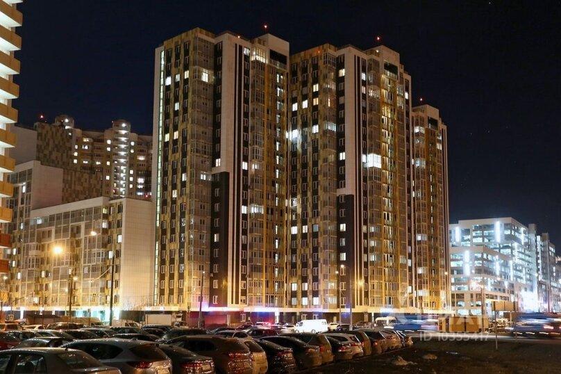 Апарт отель Внуково , улица Лётчика Ульянина, 7 на 10 номеров - Фотография 3
