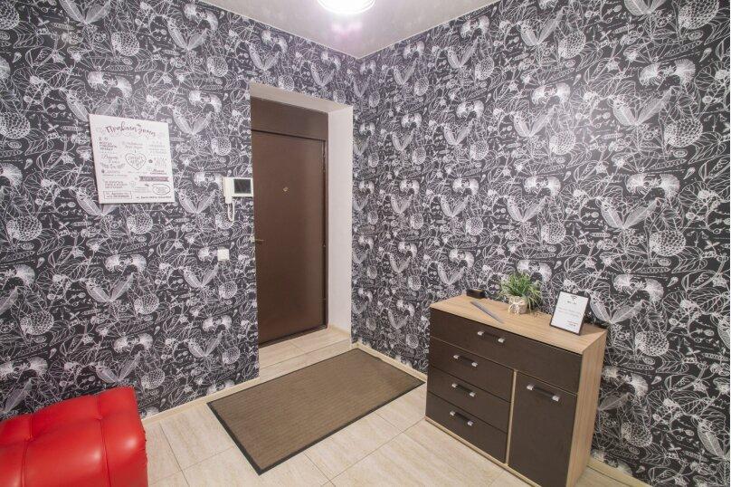 2-комн. квартира, 90 кв.м. на 6 человек, Депутатская улица, 6/1А, Ярославль - Фотография 18