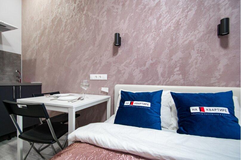 Отдельная комната, улица Бутлерова, 7Б, Москва - Фотография 2