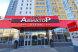 Отель «Авиатор», проспект Ленинского Комсомола, 27А на 117 номеров - Фотография 1