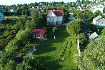 Дом, 90 кв.м. на 8 человек, 3 спальни, поселок Машезеро, 14, Петрозаводск - Фотография 1