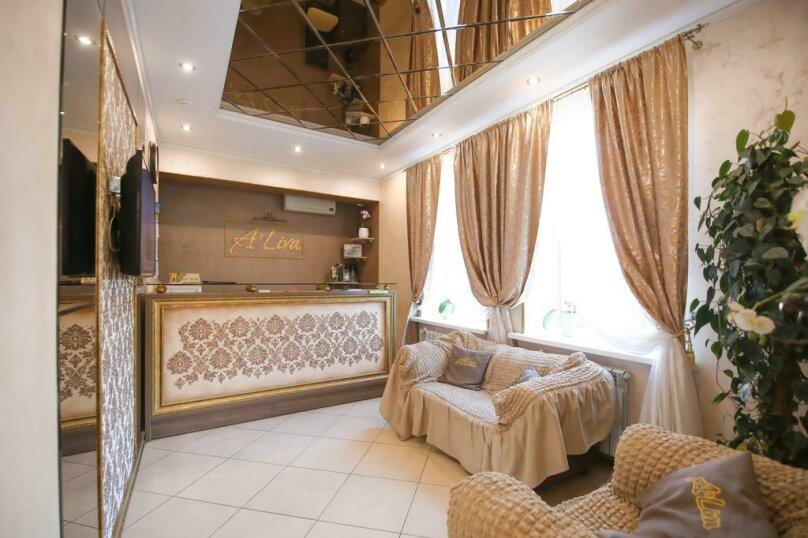 """Отель """"Алива"""", улица Чкалова, 8Б на 25 номеров - Фотография 2"""