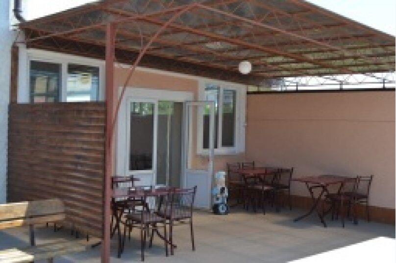 Гостевой дом «Вера», Солнечная улица, 3 на 45 комнат - Фотография 10