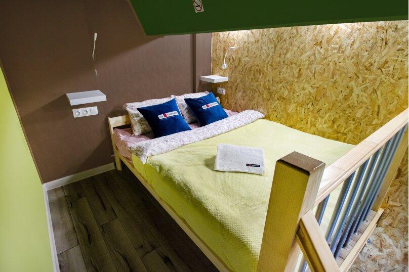 Отдельная комната, Дмитровское шоссе, 81, Москва - Фотография 2