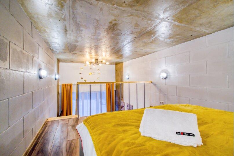 Отдельная комната, Каширское шоссе, 65к3, Москва - Фотография 5