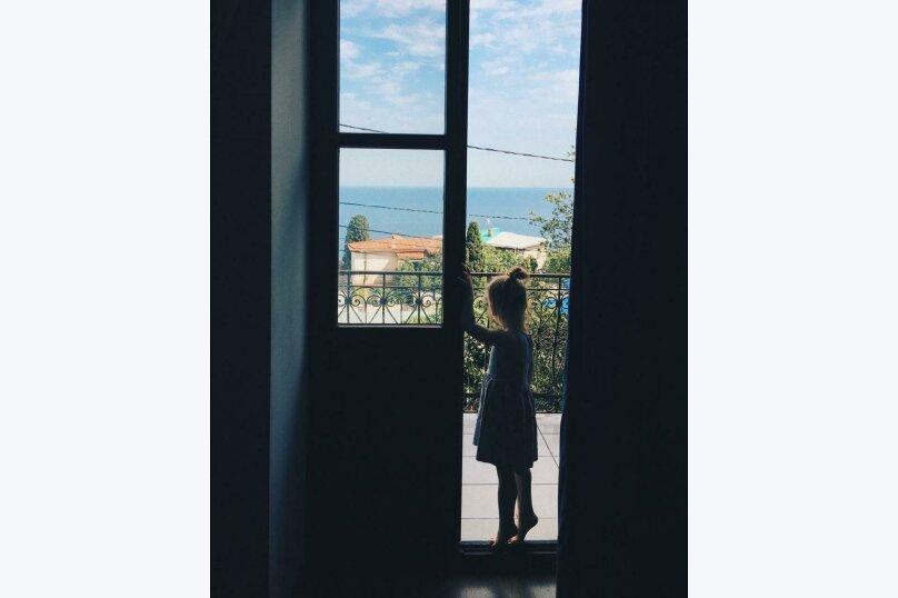 "Гостиница ""Аквилон"", улица Калинина, 38 на 17 номеров - Фотография 51"
