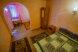 4-х местный благоустроенный двухкомнатный с гостиной :  Номер, Стандарт, 5-местный (4 основных + 1 доп), 3-комнатный - Фотография 44