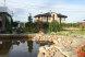Гостевой дом, 200 кв.м. на 4 человека, 2 спальни, деревня Глинка, Павловская улица, 32, Санкт-Петербург - Фотография 4