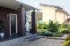 Гостевой дом, 200 кв.м. на 4 человека, 2 спальни, деревня Глинка, Павловская улица, 32, Санкт-Петербург - Фотография 5