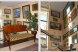 Гостевой дом, 200 кв.м. на 4 человека, 2 спальни, деревня Глинка, Павловская улица, 32, Санкт-Петербург - Фотография 17