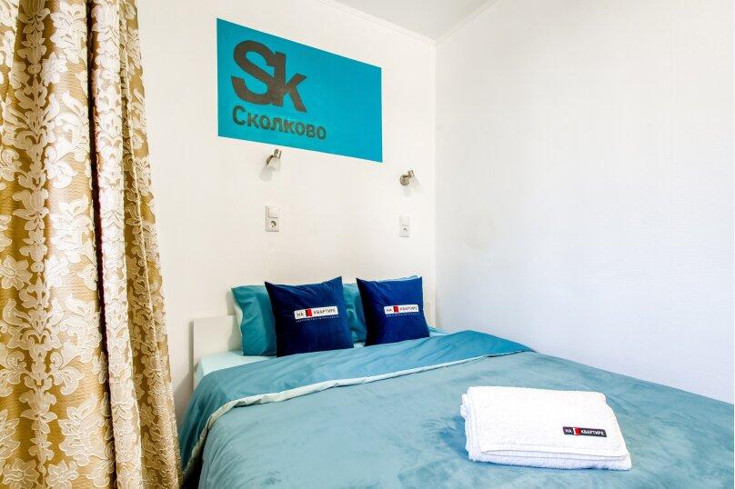 Отдельная комната, Сколковская улица, 3А, Москва - Фотография 2