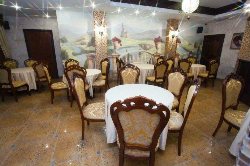 Gallery Park Volgograd, улица Рокоссовского, 7 на 37 номеров - Фотография 9